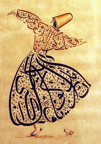 Esoteric Muslims The Sufi