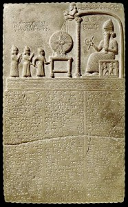 picture of Shamash